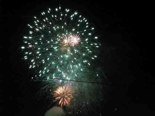 Vendo fogo de artificio